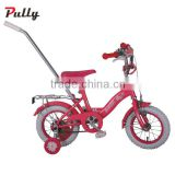 Freestyle Children Bike/ Children Bicycle/ Kids Bike BMX Color Options