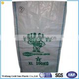 woven pp sacks,standard woven bags,packing animals feed ,seeds,coal ,nuts