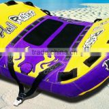 Inflatable Double Rider Towable Boat Ride Water Tube Lake Float