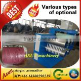 PP split film making machine/PP raffia twine film extrusion line