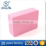 Wholesale Red Exercise Yoga Brick,Foam Yoga Brick,Soft Yoga Block