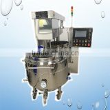 Auto Cosmetic Skin Care liquid Mixer Machine