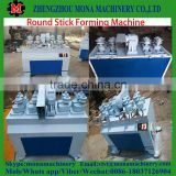 wood round stick making machine|wood stick machine|wood broom stick machine 0086 18037126904