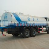 Good price 20000L HOWO Water Bowser Truck for sale