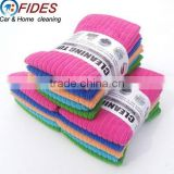 household window microfiber cleaning cloth set