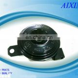 Good quality Electric Auto Horn 86510-06100
