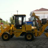 a new type and high-efficiency front-loading and excavating machine