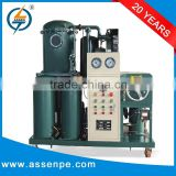 High vacuum used cooking oil purifier,vegetable oil purifier,cooking oil reprocessing equipment                                                                         Quality Choice