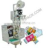 XFL-Y Honey stick pack packing machine