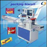 Multi-function pillow type horizontal packaging machine for sandwiches, biscuits, cookies