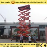 Factory price electric scissor lift 220V, good quality hydraulic scissor lift table, self propelled scissor lift for sale