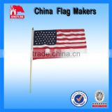 American Stick Flags For World Cup 2014 Promotion                                                                         Quality Choice