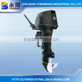 YONGBANG Boat Engine YB-T60BWS 2-stroke 60HP Electric Start Outboard Motors with Short Shaft