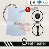 High quality auto seat heater for Massage Chair