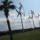 300w VAWT/ wind generators electric commercial generator /residential wind power generator