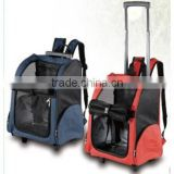 Backpack Dog Carrier Pet Luggage for Dogs                                                                         Quality Choice