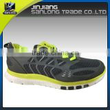 2016 latest custom made pu active fashion flexble sport shoe