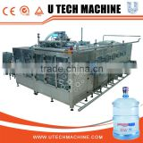 automatic lowest factory price 5 gallon barrel jar water filling machine