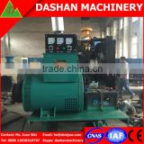New Type Mobile Bamboo Chips Machine for Sale