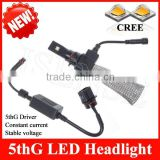 New products 2015 car accessories fanless 5th generation constant current stable voltage P13W/PX26W led head lamp