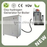 rated capacity 9kw fuel saver brown gas generator for boiler