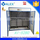 Cheap price industrial egg incubator 5000 eggs hatching machine for quail / ostrich AI-5280