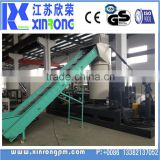Plastic recycling pelletizing machine / rigid PVC granulating line/plastic granule raw material machine
