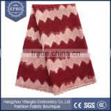 2016 latest wine tulle lace fabric african french net wholesale factory in china high quality embroidery cheap african fabric