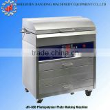 2014 new products good quality photopolymer plate making machine aluminum foil plate making machine