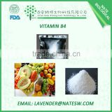 High purity pharmaceutical raw material Vitamin B4 CAS No.:67-48-1