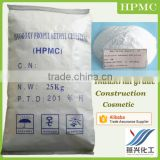 Special water resistant putty powder hydroxypropyl methyl cellulose HPMC construction glue