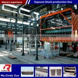 paper-face gypsum block making machine/Gypsum Block Production Line With Good Price From Yurui