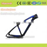 "carbon fiber mountain bike frame for 27.5""wheel size with free saddle and bicycle bag provide"