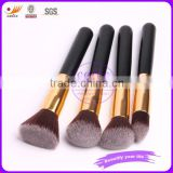 Latest fashion100% soft synthetic golden mineral powder brushes