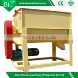 Paddle/Ribbon blender all kinds of corns mixer machine for animal feed grass,petmoss,fertilizer powders