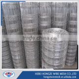 Wholesale excellent corrosion resistance farm field fence/cheap field fence China factory
