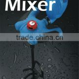 Paint mixer and spray gun set