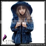 CX-G-C-03 Lovely Girls Coat Casual Wear Rabbit Fur Cardigan Hoodies Children's Clothes