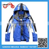 China Factory OEM Waterproof Windproof Breathable Hoodie Men's Ski Jacket Snowboard Jacket