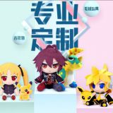OEM/ ODM Mascot Plush Toy Doll Anime Plush Toy