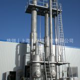 Customized Stainless Steel  Falling Film Industrial Evaporator