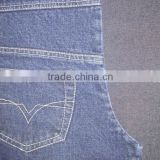 KL-829B tencel soft stretch jeans denim fabric