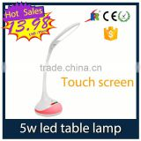 Promotional decorative table lamps with seven changeable color base, rechargeable led table lamps