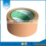 Excellent Craft Bopp Self Adhesive PVC Tape For Packaging And Sealing Wholesale                                                                         Quality Choice