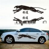Wholesale Custom 3d motorcycle sticker and model car decal,Screen Printing high quality clear vinyl stickers ---DH20281