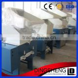 High quality Plastic shredder and crusher/Plastic bottle crusher/industrial plastic bottle shredder for sale