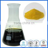 industrial grade coagulation flocculation and sedimentation chemicals poly ferric sulfate