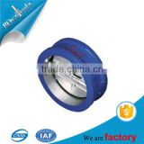 "2"" 3"" 4"" 5"" 6"" 8"" 10"" 12"" 16"" 150LB API Q235 wafer check valve"