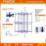 Factory price cuplock scaffolding system frame scaffolding Outdoor Building Construction