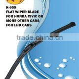 K-955 Flat wiper blade for HONDA CIVIC, hybrid wiper blade